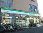 ファミリーマート戸田駅西口店の画像