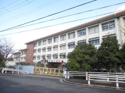 奈良市立 平城中学校01
