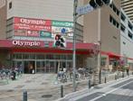 Olympicハイパーマーケット武蔵浦和店の画像
