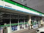 ファミリーマート西中島南方店の画像