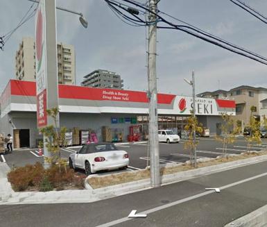 ドラッグストアセキ北戸田店01
