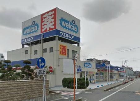 ウエルシア戸田新曽店01