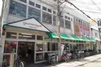 グルメシティ阿倍野店の画像