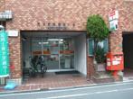 阿倍野松崎郵便局の画像