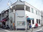 阿倍野長池郵便局の画像