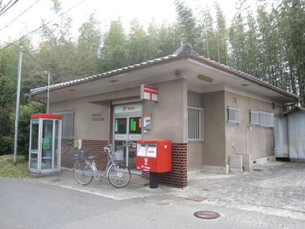 奈良山陵簡易郵便局01