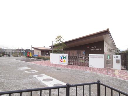 私立 YMCAあきしの保育園01