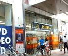 TSUTAYA 阪急塚口駅前店の画像