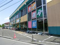 ザ・ダイソー百円館上福岡4丁目店03