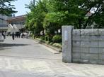 ふじみ野市立葦原中学校の画像