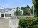 ふじみ野市立福岡中学校の画像