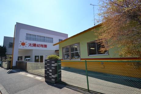 太陽幼稚園01