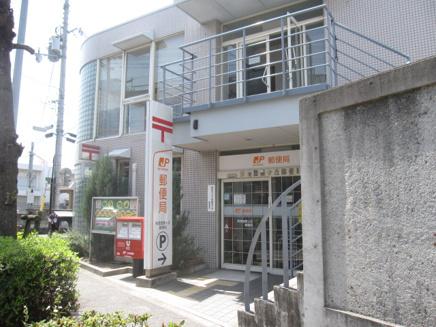 奈良登美ヶ丘郵便局01