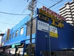 C&Cエンド中崎町店の画像