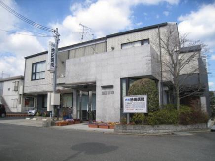 池田医院01