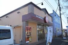 ほっともっと大田原本町店02