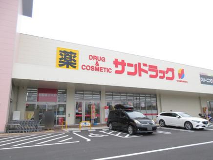 サンドラッグ 精華町店01