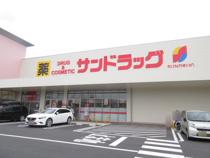 サンドラッグ 精華町店02