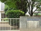 町田市立南大谷中学校の画像