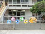 原町田幼稚園の画像