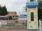 町田光幼稚園の画像