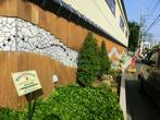 鶴間幼稚園の画像