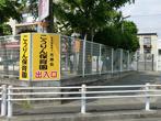 町田市 こうりん保育園の画像