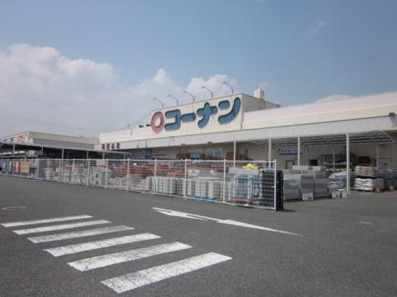 コーナン 精華台店01