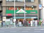 マルエツ 市ヶ谷見附店の画像