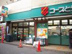 コープみらい 桜台駅前店の画像