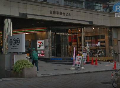 セブン‐イレブン 目黒駅東口店01