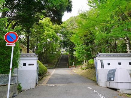 奈良市立若草中学校の画像