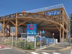 ホームセンターコーナン 江戸川中央支店の画像