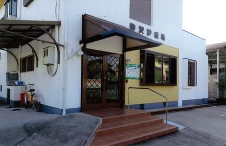 柳沢診療所01