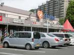 スーパー三和山崎店の画像