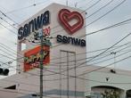 スーパーセンター三和小川店の画像