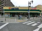 スーパー三和南橋本店の画像