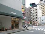 スーパー三和相模大野店の画像