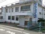 本町田胃腸科外科の画像