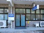 鶴川診療所の画像