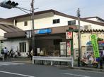 小田急線玉川学園前駅の画像