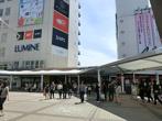JR町田駅の画像