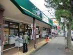 ダイエーグルメシティ淵野辺本町店の画像