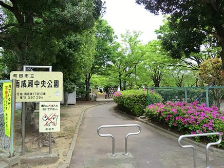町田市立南成瀬中央公園01