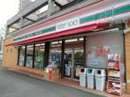 ローソンストア100原町田2丁目店の画像