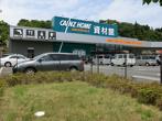 カインズホーム町田多摩境店資材館の画像