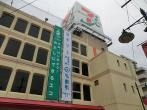イトーヨーカ堂相模原店の画像