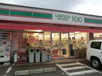 ローソンストア100相模原高根店の画像