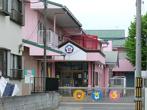 町田たちばな幼稚園の画像