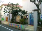 新宿区立大久保幼稚園の画像